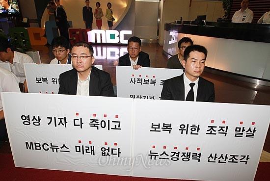 170일간 진행된 MBC노조 파업이 끝난 뒤 사측이 '업무 효율성'을 이유로 보도 영상 부문 조직개편을 단행해 논란을 빚고 있는 가운데, 21일 오전 서울 여의도 MBC 사옥 '민주의 터'에서 조직개편에 항의의 의미로 삭발한 카메라 기자들과 조합원들이 보복인사 중단을 요구하며 피켓시위를 벌이고 있다.