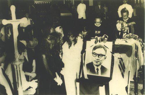 1975년 8월 명동성당에서 열린 장준하 선생 장례미사