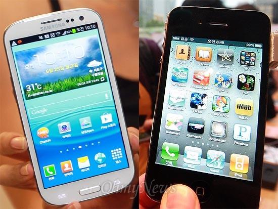 삼성전자의 '갤럭시S3'와 애플의 '아이폰4S'.