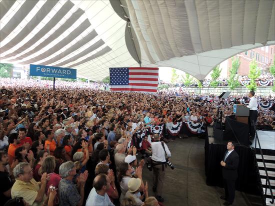 7천5백여 청중이 모인 n텔로스 파빌리온.