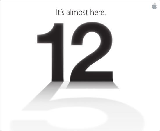 애플이 4일(현지시간) 미국 현지 언론사와 애널리스트에 보낸 이메일 행사 초청장. 행사 날짜를 뜻하는 숫자 '12' 그림자가 '아이폰5'를 암시하는 숫자 5를 연상시킨다.