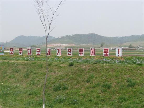 모내기가 한창인 5월의 북한 농촌