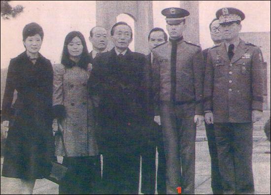 1977년 육사에 재학중이던 박지만 생도를 박 대통령 가족이 면회하던 날 기념사진. 당시 육사 교장이었던 정승화 장군(오른쪽), 경호실 작전차장보였던 전두환 장군(왼쪽에서 세 번째), 차지철 경호실장(박 대통령 오른쪽) 등이 눈길을 끈다