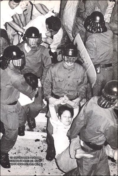 재벌들마저 퍼스트레이디 박근혜 앞에서 '새마음'을 다짐하던 그 때는 노동자들의 생존권 투쟁이 그 어느 때보다 거세게 달아오르던 시기였다. 사진은 YH 투쟁 당시 마포 신민당사에서 농성을 하다가 경찰의 강제 해산으로 끌려 나오는 여공의 모습
