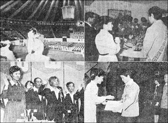 1979년은 재벌들의 새마음운동 러시가 이뤄진 해이기도 했다. '새마음갖기 결의 실천 대회 및 직장봉사대 발대식'이란 이름의 행사에 그룹 임직원들은 대규모로 참가해 '새마음'을 다짐해야 했다. 현대그룹 대회에서 그룹 임직원들을 격려하는 박근혜(위 왼쪽), 동아그룹 대회 후 그룹 간부들과의 간담회 모습(위 오른쪽), 두산그룹 행사에서 새마음갖기에 앞장설 것을 다짐받는 박근혜(아래 왼쪽), 쌍용그룹 대회에서 '우수 대원'에게 표창장을 수여하는 박근혜(아래 오른쪽)