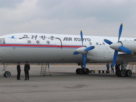 북한 고려항공의 국내선 프로펠러 비행기
