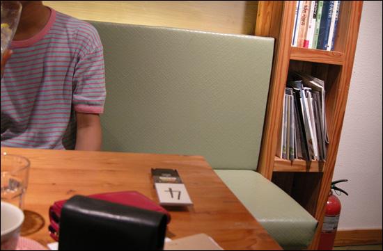 탈학교 청소년 정우현(가명. 18)씨.
