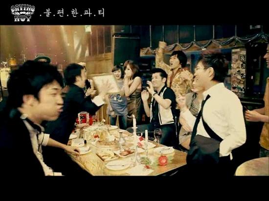 김보람 감독 연출 크라잉넛 '불편한 파티' MV 사진