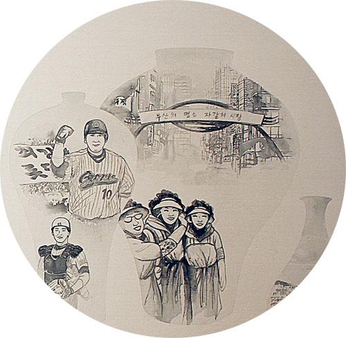 정연지 작가의 <귀거래도> 중 일부. 이대호 야구선수, 자갈치시장 등이 그림의 소재로 채택되었다.