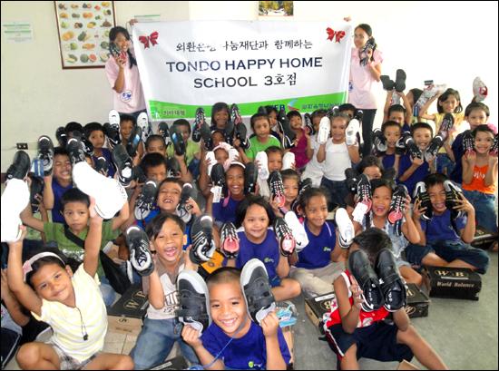 외환은행은 저개발국을 대상으로 빈곤 지역 아동센터 '해피 홈 스쿨' 설립을 지원하고 있다