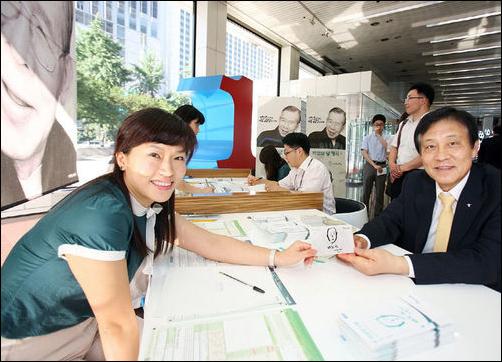 하나은행이 벌이고 있는 사회공헌 사업 '바보의 나눔 통장'
