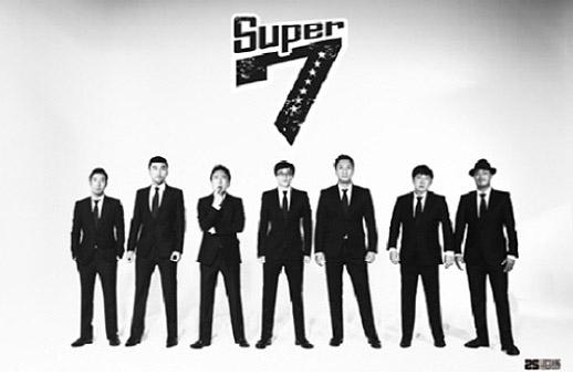 무산된 슈퍼7콘서트 이미지.