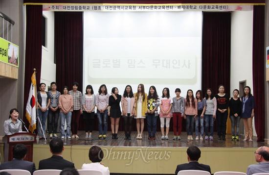 27일 오후 배재대학교 백산관 학생극장에서 열린 '글로벌 맘스 창단식'에서 강사로 나설 다문화 가정 어머니들이 소개되고 있다.