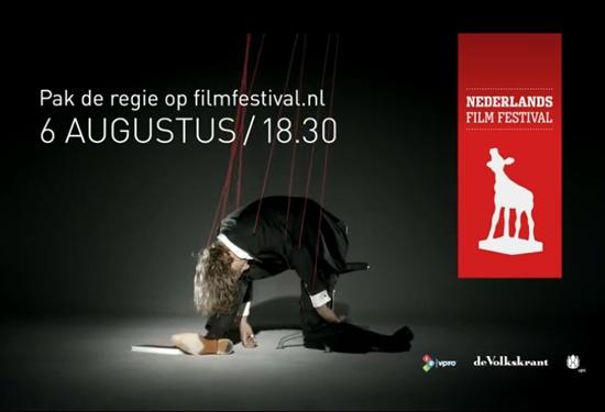 네덜란드 필름 페스티벌 실험영화 제작을 위한 광고 포스터