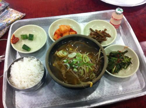 친절한 역장님께서 추천해주셨던 국밥
