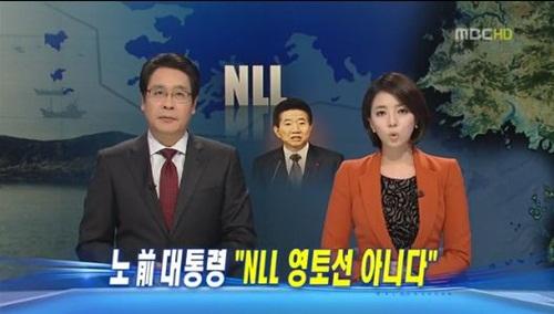 MBC 2012년 10월16일 MBC <뉴스데스크>