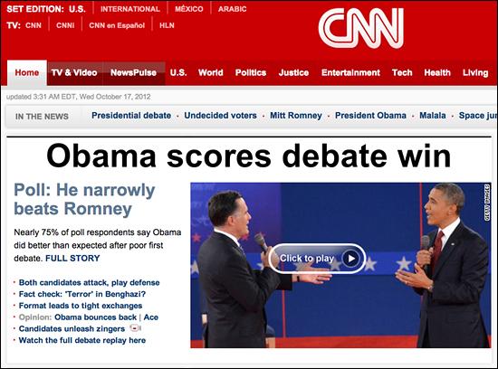 두번째 토론회의 승자를 묻는 여론 조사에서 오바마가 승리를 거두었다고 발표하는 CNN