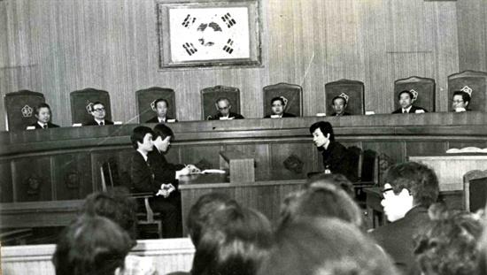 1975년 4월 8일 오전 대법정에서 개정된 민청학련 인혁당 관련사건 피고들에 대한 대법원 전원합의체 상고심 선고공판 모습