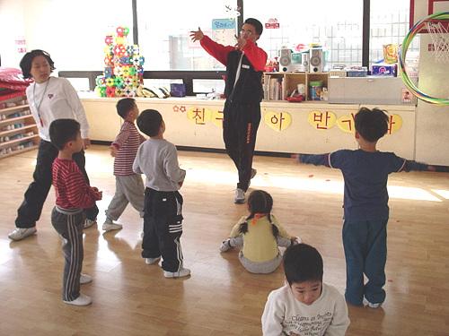 인천Y발달교육센터 인천YMCA 발달장애아동교육센터에서 체육교육을 실시하고 있다.