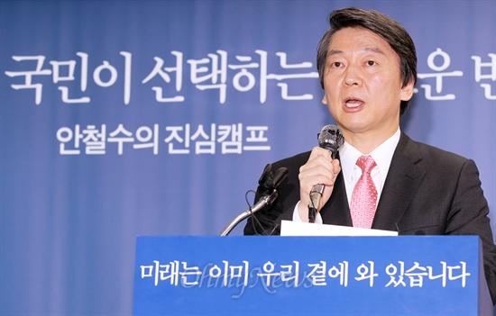 안철수 무소속 대선후보가 21일 오전 서울 종로구 공평동 선거사무실에서 고용·노동 정책을 발표하고 있다. 안 후보는 이날 '복지-일자리-성장이 선순환 하는 사회통합적 일자리 경제구축'을 위한 5대 전략과제를 발표했다.