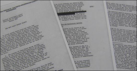 1974년 1월 <서해한국도서> 라는 제목의 미국 중앙정보국(CIA)의 비밀문서.