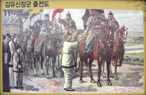 천관사 터의 좁은 길가에 세워져 있는 '김유신 장군 출전도'. 아마도 발굴 후 절터가 재정비되었을 때에는 두번 다시 이 그림을 볼 수 없으리라.
