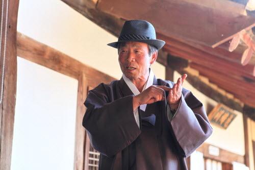 충효당에 얽힌 긴 내력은 들려주신 류한욱선생