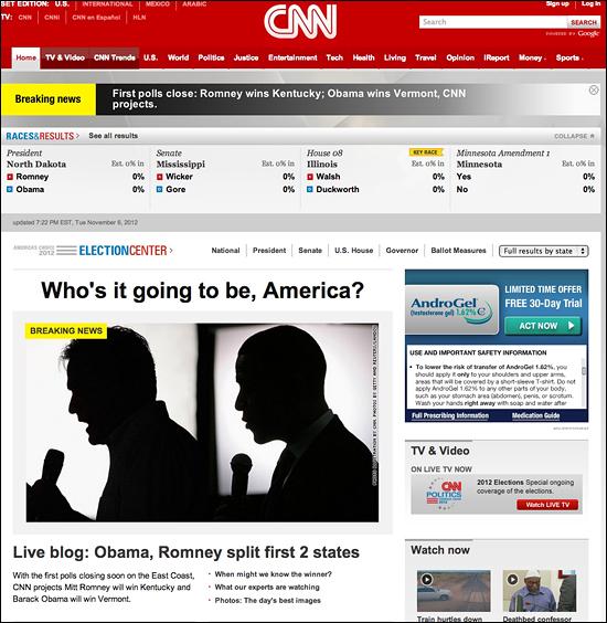 오바마와 롬니의 결전의 날. CNN 인터넷 화면.
