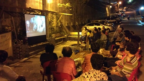 지난 9월 11일, 장수마을에서 영화 상영회가 열렸다.