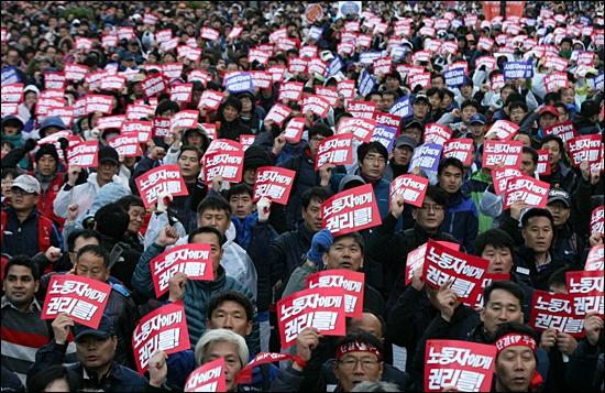 11일 오후 서울역 광장에서 열린 '전국노동자대회'에서 참가자들이 구호를 외치고 있다.