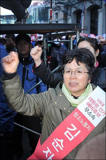 11일 오후 '전태일 열사 정신 계승! 2012 전국노동자대회'에 참석한 무소속 김순자 대통령 예비후보가 구호를 외치고 있다.