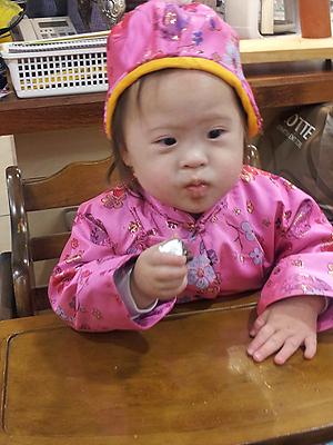 몽골 전통 의상을 입은 둘궁