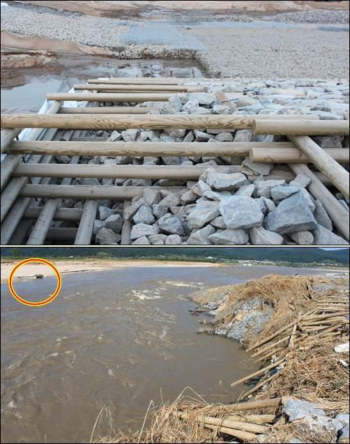 철망을 두르고 막대기 틀을 짜서 돌을 채웠지만, '가카'의 4대강 괴력 앞엔 국민 혈세로 처바른 강바닥도 휴지조각에 불과했습니다. 좌측 동그라미는 이명박 대통령이 생태어도라던 시멘트 덩어리가 두동강 나서 모래밭에 처박힌 것입니다.