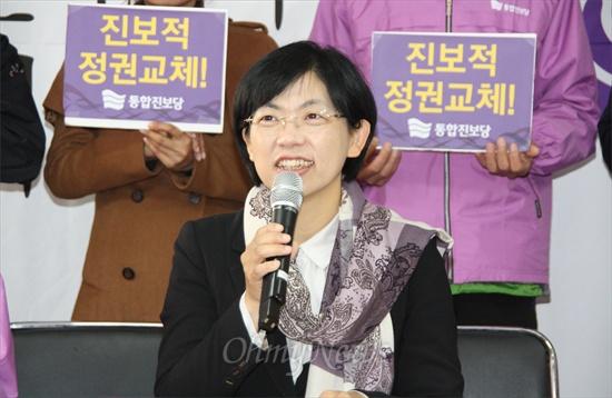 이정희 통합진보당 대선 예비후보.