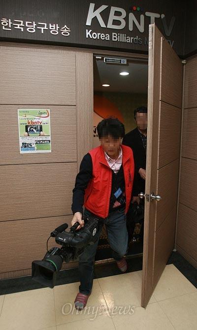 13일 오후 서울 금천구 독산동에 위치한 한국당구방송에서 관계자가 방송용카메라를 가지고 나오고 있다.