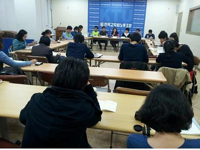 10월 26일 전교조에서 영전강제도 폐지와 교원정원확보를 위한 토론회가 열렸습니다. 영전강 제도의 교육적 문제가 최초로 공식적으로 드러난 자리이기도 합니다.