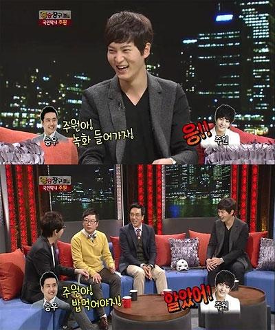 13일 KBS <승승장구>에 출연한 배우 주원