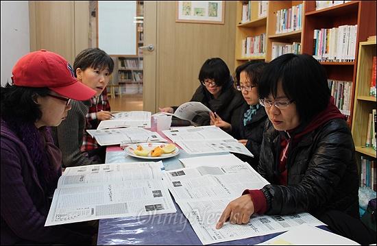 마을신문 <금샘마을>을 만들기위해 주민들이 모였다. 2008년부터 두달 터울로 만들어지는 신문은 1000부 가량이 제작돼 마을 주민들과 후원자들에게 마을의 소식을 전한다.