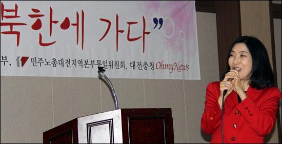 <재미동포 아줌마,북한에 가다> 저자 신은미씨