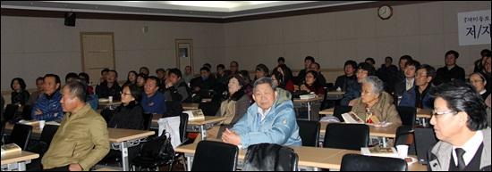 강연회 참석자들