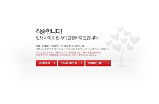 김준수, 티켓 오픈 직후 인터파크 동시 접속자 20만 넘어