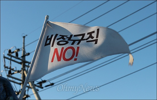 부산지역 유일의 정리해고 파업 사업장인 풍산마이크로텍 노동자들이 투쟁 400일을 맞았다.