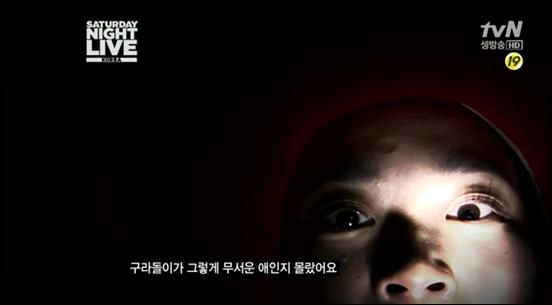 영화 <블레어윗치>의 한 장면을 패러디한 '여의도 텔레토비'의 '또'