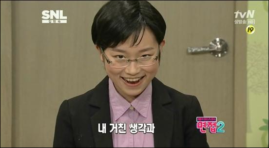 TV토론을 패러디한 <SNL 코리아>의 크루 김슬기