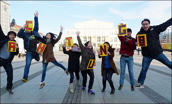 투표시간 연장을 위한 독일 라이프치히 유학생들의 '작당' 퍼포먼스