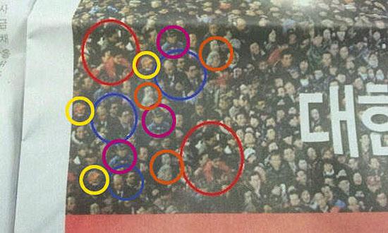 17일자 한 일간지에 실린 박근혜 새누리당 대선후보의 대구유세 사진을 실은 광고에서 동일인물이 반복해서 보이는 장면을 네티즌들이 찾아내 합성의혹을 제기하고 있다.