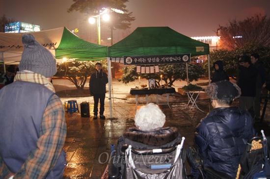 거리에서 죽어간 노숙인 추모제가 22일 오후 동대구역 무료급식소에서 열렸다.