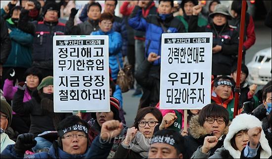 27일 오후 3시부터 한진중공업 최강서 열사추모 영남 노동자 대회가 부산역 광장에서 열렸다. 집회 측 추산 1500여명의 참가자들은 집회를 마친 후 영도구 한진중공업까지 거리 행진을 벌였다.