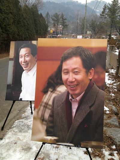 '민주주의자' 김근태 민주통합당 상임고문의 1주기 추모행사.