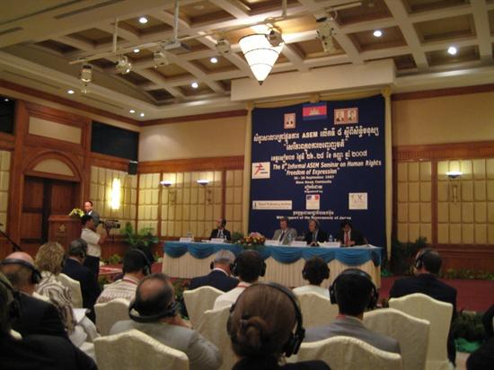 아시아유럽재단이 주최한 2007년 아셈 인권회의, 장소는 시엠립의 소카호텔.